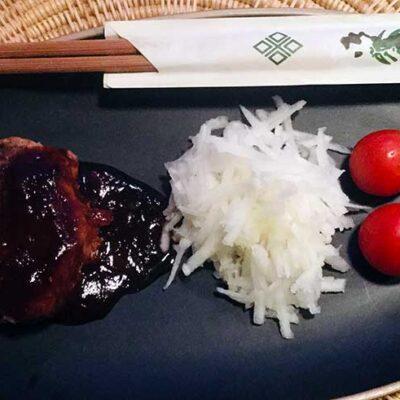 Opskrift: Hambagu - japansk hakkebøf